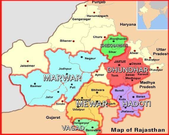 Mewar and Marwar - Difference and Relationship