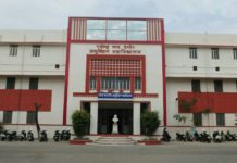 rnt medical college udaipur