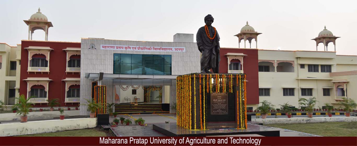 Maharana Pratap University of Agriculture & Technology (MPUAT)